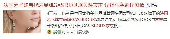 搜狐媒体百度收录效果